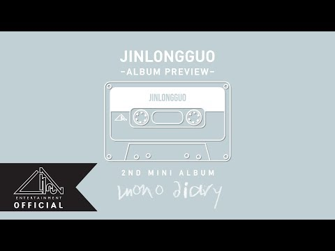 Longguo unveils album highlight medley video for 'Mono Diary' | allkpop