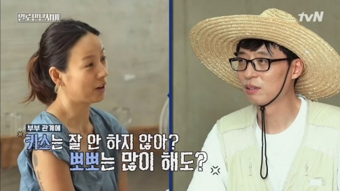 Lee Hyori, Lee Sang Soon, Yoo Jae Suk
