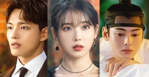 Cha Eun Woo, IU, Yeo Jin Goo