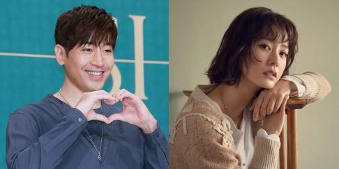 Jung Yoo Mi, Eric