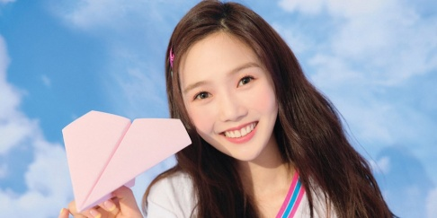 Oh My Girl, Hyojung