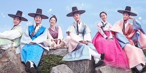 Gong Seung Yeon, Kim Min Jae, Park Ji Hoon