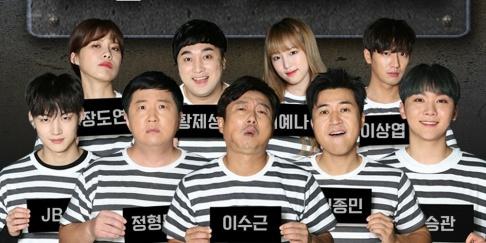 JB, IZ*ONE, Jang Do Yeon, Jung Hyung Don, Kim Jong Min, Lee Sang Yup, Lee Soo Geun, Seungkwan