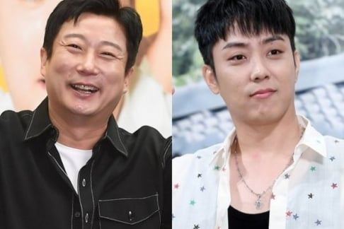 Lee Soo Geun, Eun Ji Won