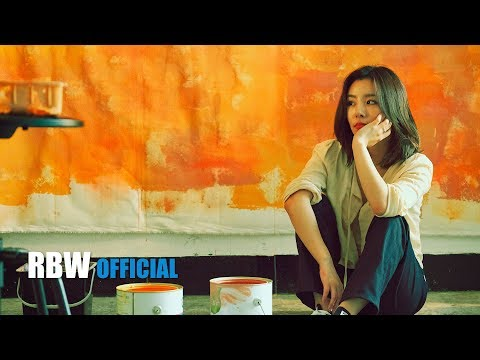Whee In talks about what love means to her in prologue video for 'Soar' | allkpop