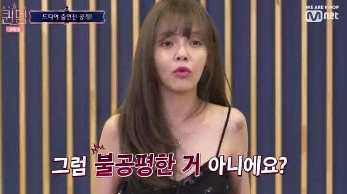 Aoa Jimin Shows Even Further Dramatic Change In Appearance After