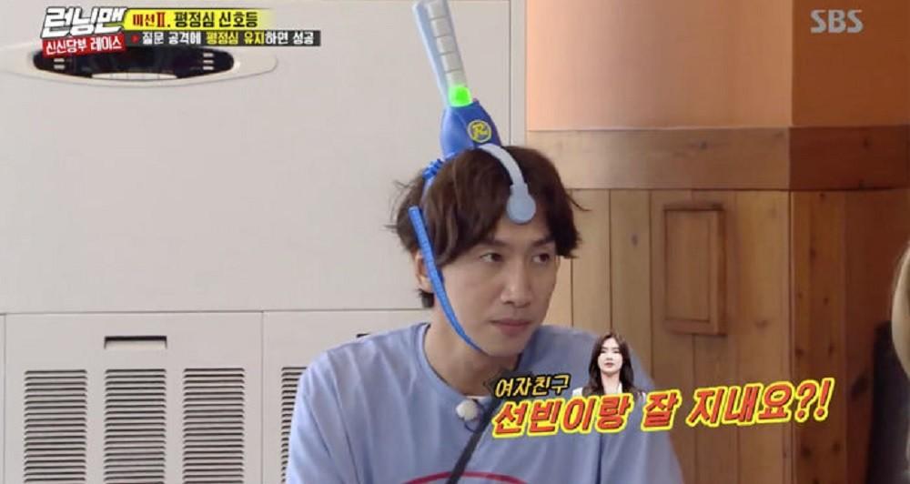 Lee Kwang Soo loses composure on 'Running Man' when Yoo Jae