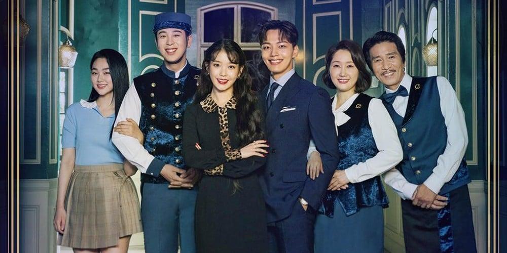 Luna και Jin dating