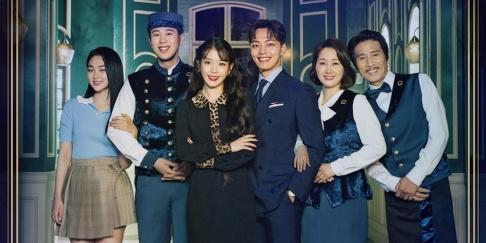 Block B, P.O., Gugudan, Mina, IU, Yeo Jin Goo