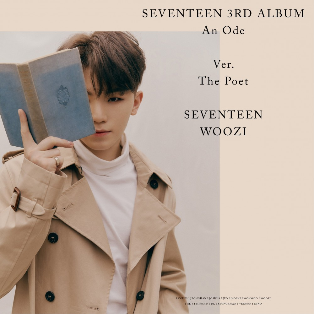 Seventeen drops first set of official concept photos for