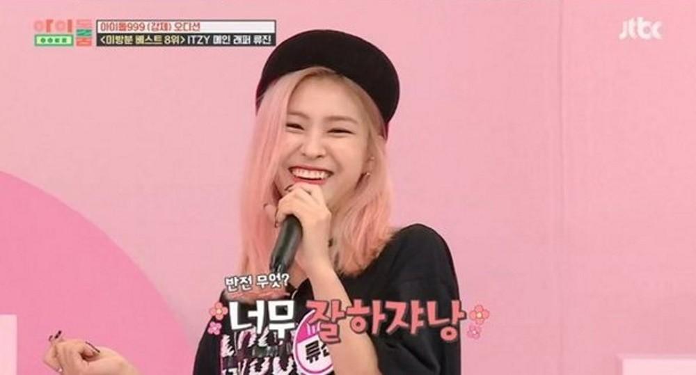 ITZY's Ryujin sends a rap message to J.Y. Park on 'Idol Room' | allkpop