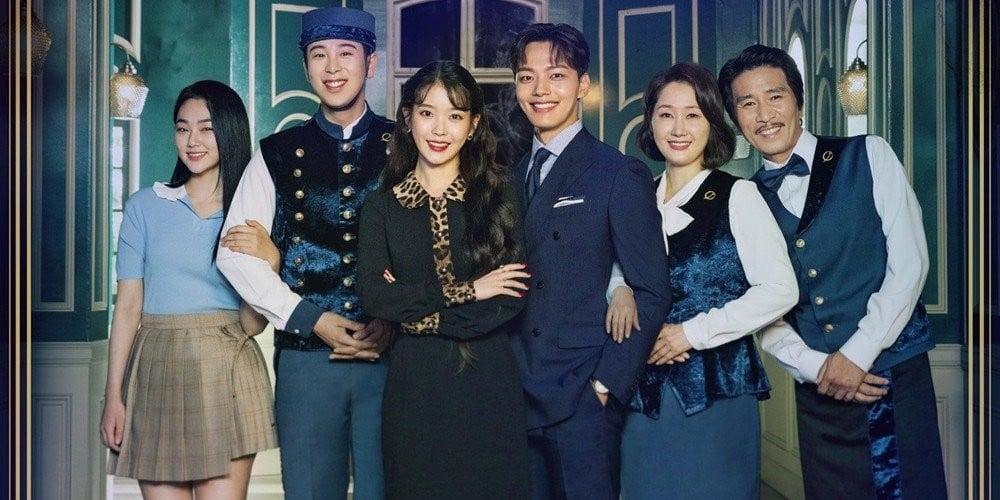 IU, Yeo Jin Goo, & cast of 'Hotel Del Luna' departing for