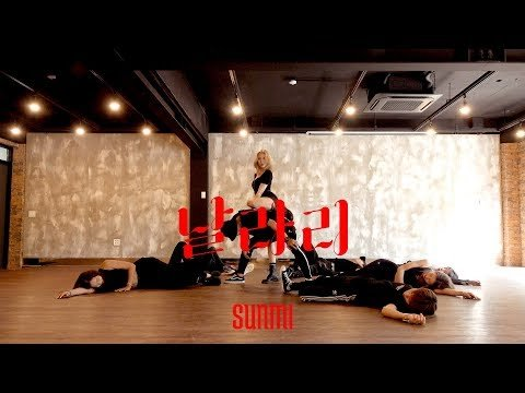Sunmi is full of easygoing charisma in dance practice clip for 'LALALAY' | allkpop