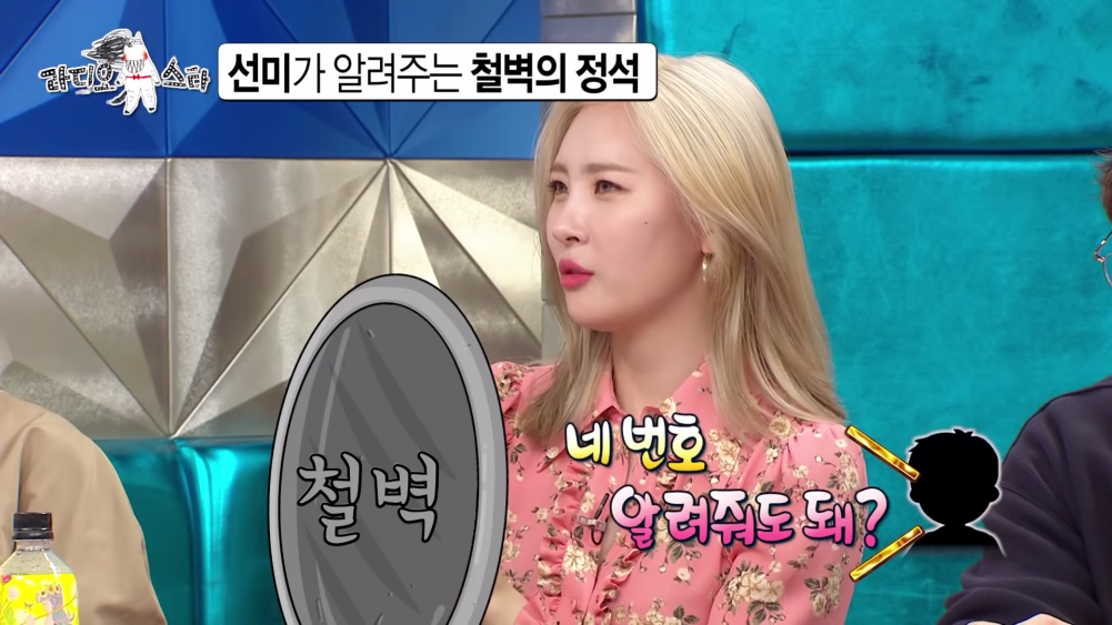 Sunmi elicits laughter while revealing the savage way she shut down interested suitors | allkpop