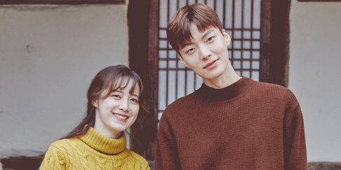 Ahn Jae Hyun, Goo Hye Sun