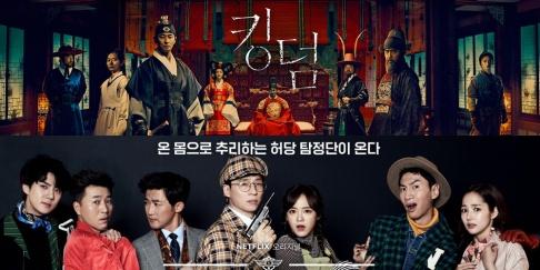 Jung Yoo Mi, Lee Seung Gi, Nam Joo Hyuk, Park Na Rae