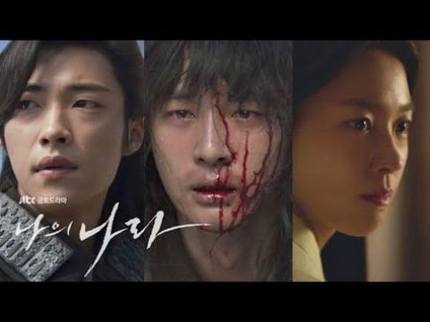 Seolhyun, Jang Hyuk, Woo Do Hwan