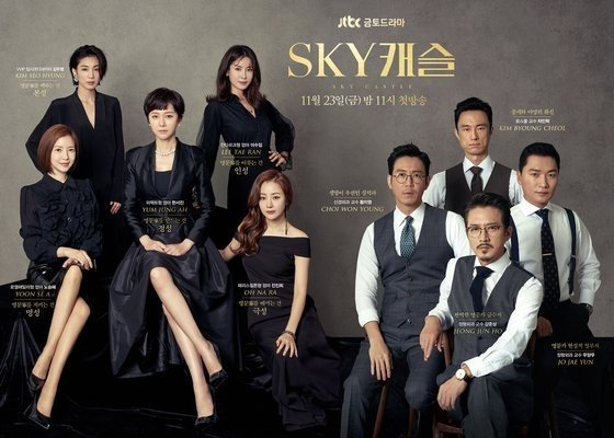 NBC will be remaking the popular Korean drama 'SKY Castle