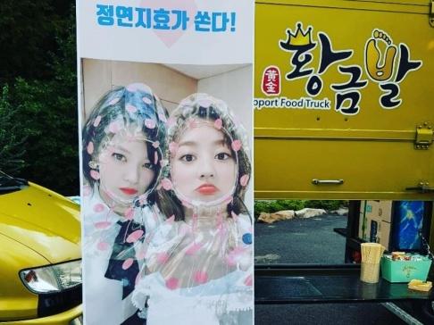 TWICE, Jungyeon, Jihyo