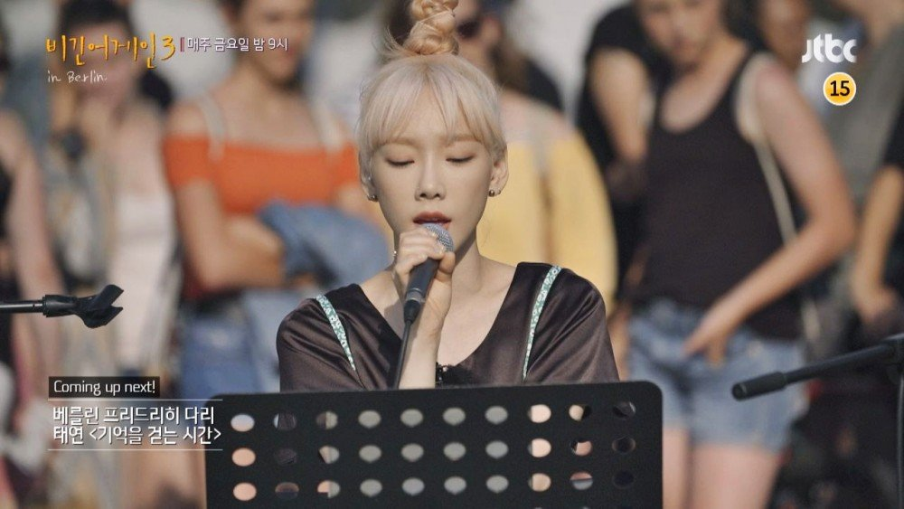 Taeyeon makes the Berlin audience cry with her emotional rendition of Adele's 'When We Were Young' on 'Begin Again 3'