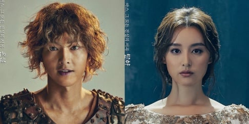 Jang Dong Gun, Kim Ji Won, Kim Ok Bin, Song Joong Ki
