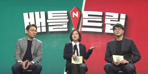 Lee Hwi Jae, Sung Si Kyung