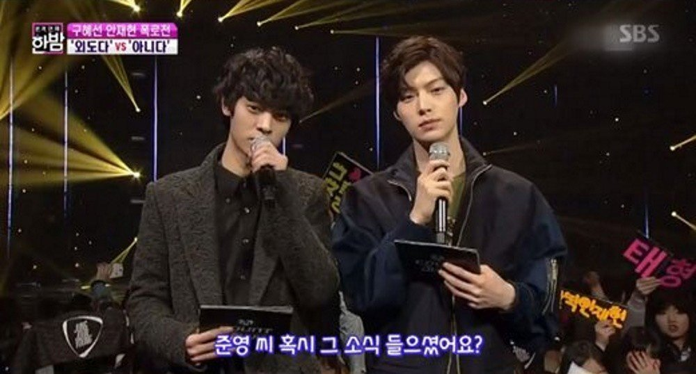Ahn Jae Hyun's lawyer says he cut ties with Jung Joon Young in 2015   allkpop