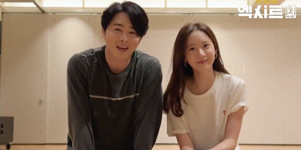 YoonA & Jo Jung Suk unveil full 'Superhero' dance video to thank fans for 'Exit' surpassing 9M moviegoers! | allkpop
