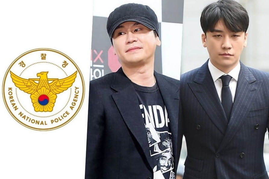 Police state that Seungri and Yang Hyun Suk's investigations will begin in earnest after Chuseok + update on B.I's case   allkpop