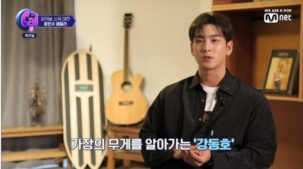 NU'EST's Baekho says he feels weight of responsibility after father's death   allkpop