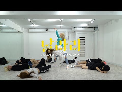 Sunmi's male and female dancers switch parts for a different 'LALALAY' dance practice | allkpop