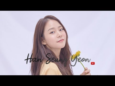Former KARA member Seungyeon opens up her very own YouTube channel | allkpop