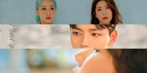Bolbbalgan4, Jang Bum Joon, Taeyeon, Gummy, Kassy, Whee In, Paul Kim, Song Haye