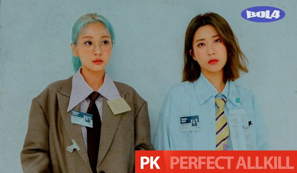 Bolbbalgan4 snag official 'Perfect All-Kill' with 'Workaholic' | allkpop