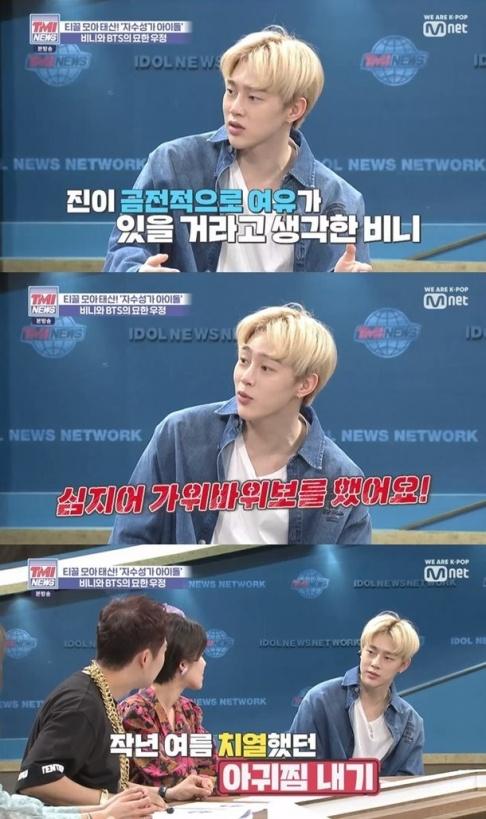 Jin, Kwon Hyun Bin