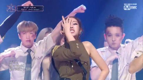 (Jisoo) Seo Ji Soo