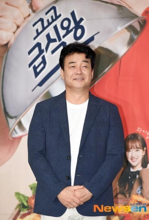 misc., Park Bo Gum, Kang Daniel