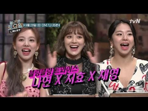 TWICE, Nayeon, Jihyo, Chaeyoung