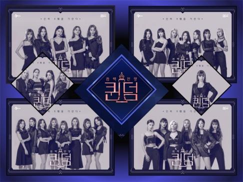 AOA, (G)I-DLE, Lovelyz, MAMAMOO, Oh My Girl, 2NE1, Park Bom