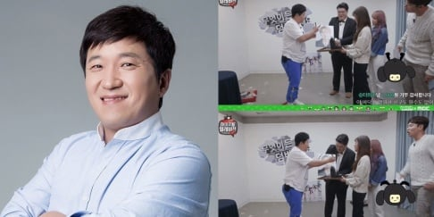 Jung Hyung Don, K.Will