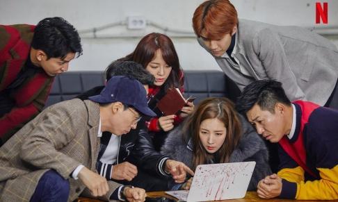 Sehun, Kim Se Jung, Kim Jong Min, Lee Seung Gi, Park Min Young, Yoo Jae Suk