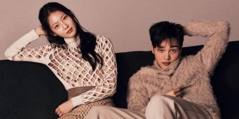 Gong Seung Yeon, Kim Min Jae