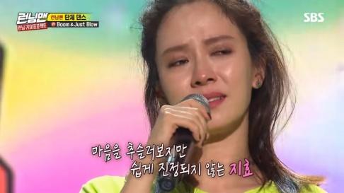 Lee Kwang Soo, Song Ji Hyo