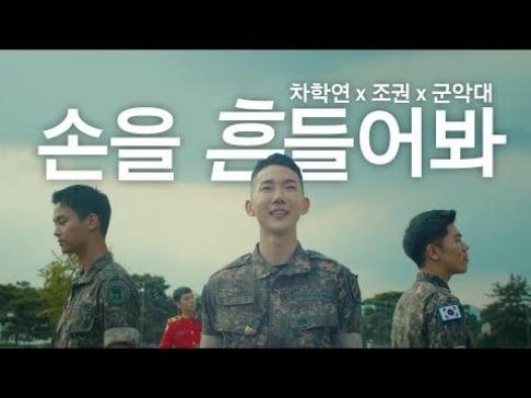 N, Jo Kwon