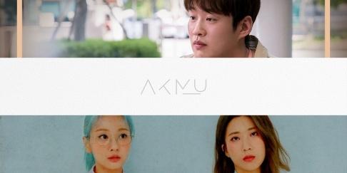 Akdong Musician (AKMU), Bolbbalgan4, Jang Bum Joon, Gummy, Paul Kim, TWICE, Punch