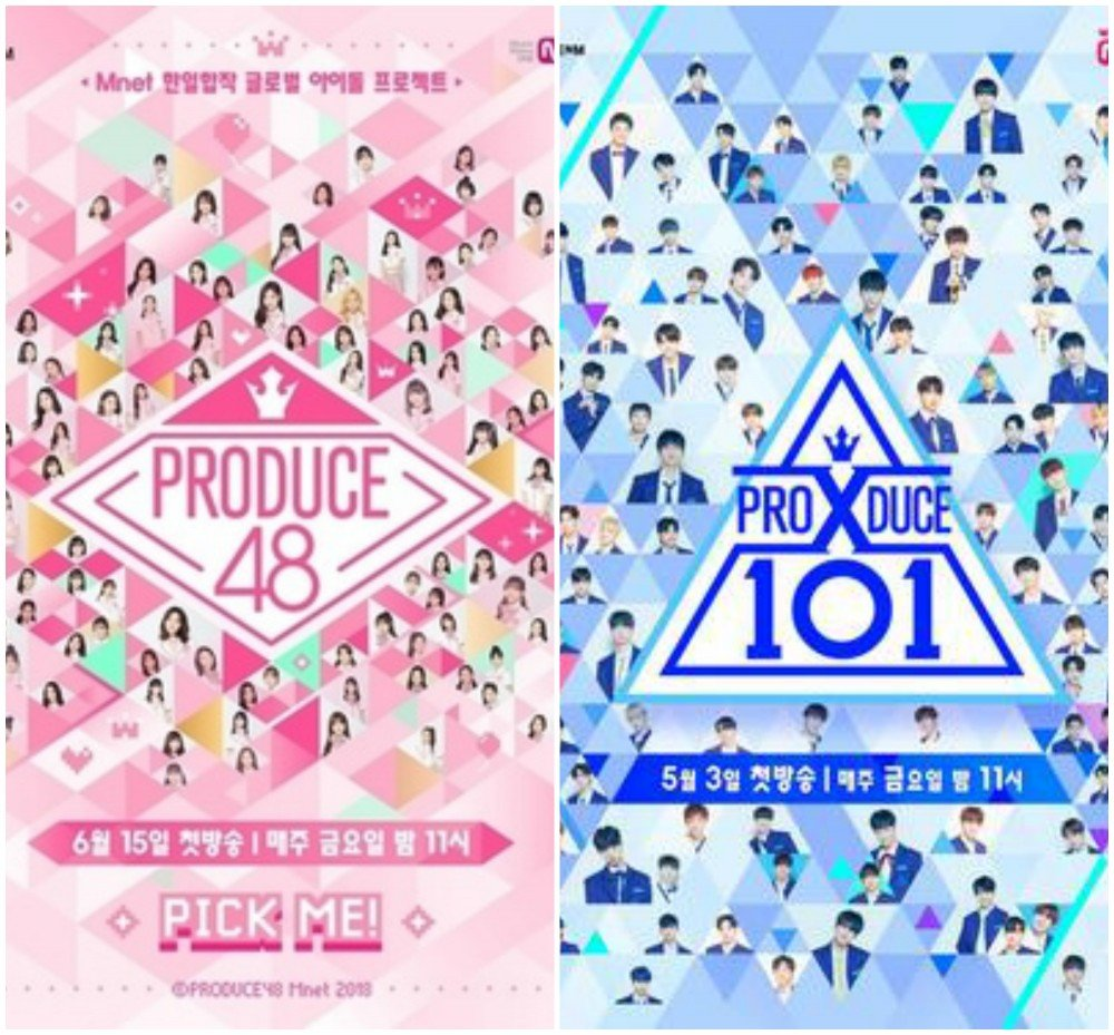 Seoul Metropolitan Police conducts more search and seizure orders on entertainment companies involved in 'Produce 48' | allkpop