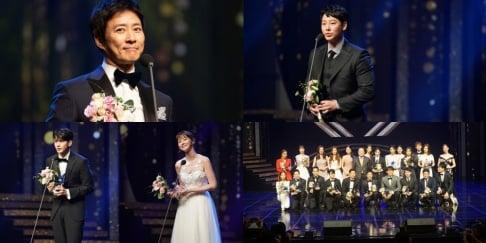 Nara, Kim Min Jung, Lee Sae Young, Ong Seong Wu