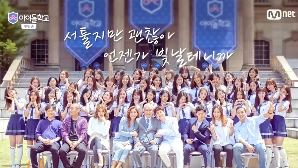 'Idol School' trainees reveal harsh conditions participants underwent | allkpop