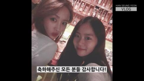 Seungyeon, Nicole