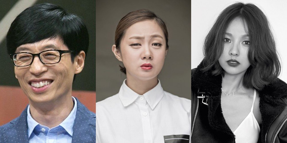 Yoo Jae Suk, Park Na Rae, & Lee Hyori are the top 3 variety stars in terms of brand value for October | allkpop